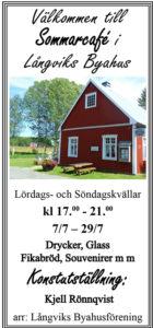Sommarcafé i Långvik @ Långviks byahus